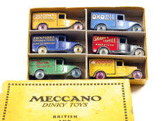 DINKY TOYS (GB) (7)